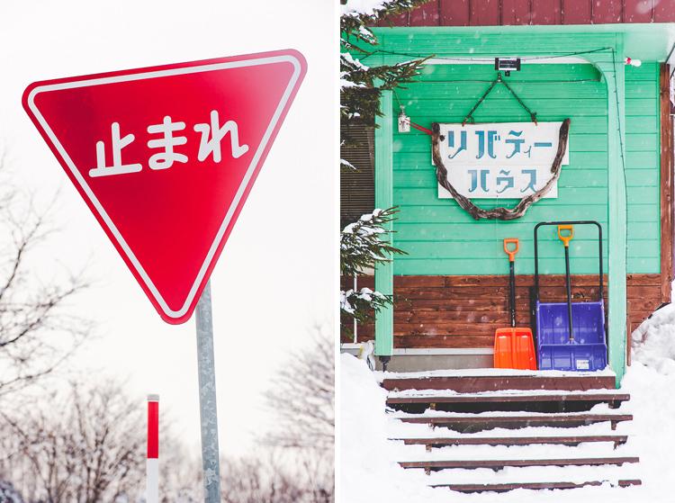 F2STUDIO Snowboarding en Japón